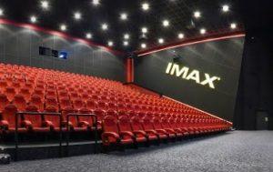 Кино Арена в Пловдив